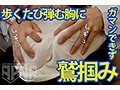 【公然羞恥】ピチピチ着衣巨乳で接客させられた女達