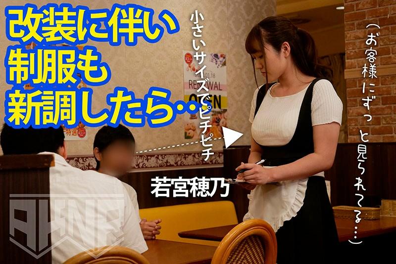 【公然羞恥】ピチピチ着衣巨乳で接客させられた女達 サンプル画像 5