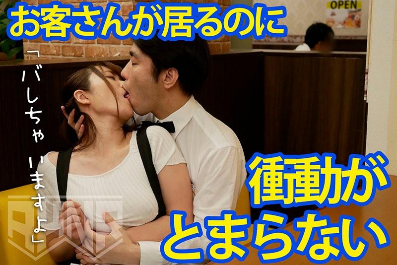 【公然羞恥】ピチピチ着衣巨乳で接客させられた女達 サンプル画像 7