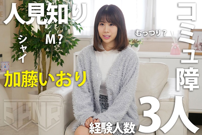FSET-881 Studio Akinori - A Shy Office Lady Introverted Sex That Feels So Good, But Can't Be Communi - big image 1
