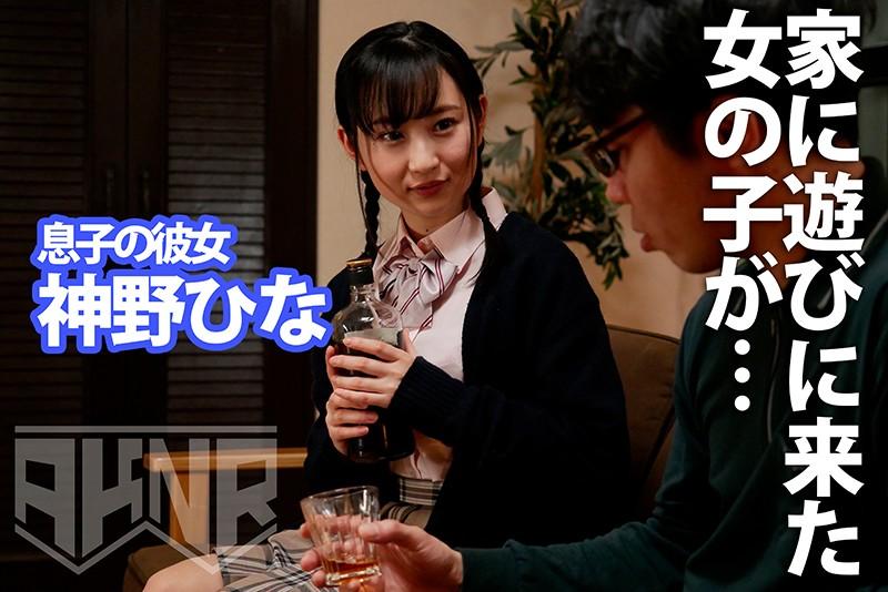 FSET-882 Studio Akinori - Jail Bait S********ls Begging To Be Creampied