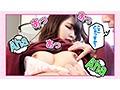 【痙攣 失神 呼吸困難】静岡県から上京してきた美巨乳プニプニ(推定Eカップ)のパイパン娘は弓矢のようにエビ反り立ちバックでガックガク♪四つん這いで後ろからチ○コを挿れたらおま○こからチナラがぶひぃっ!ぶひぃっ!めっちゃエロ!…