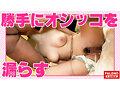 [FTHTD-006] ひとり女子旅ナンパ 上京ちゃんが毎度おさわがせします Episode4 feat.FALENOTUBE