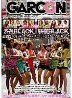 渋谷BLACK VS 新宿BLACK 最強2大ギャルサークルがプライドをかけて全面対決!! ダウンロード