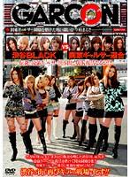 渋谷BLACK VS 関東ギャルサー連合 伝説の最強ギャルサー渋谷BLACK復活なるか!? ダウンロード