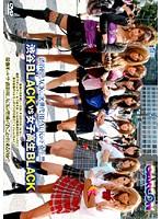 渋谷BLACK VS 女子校生BLACK