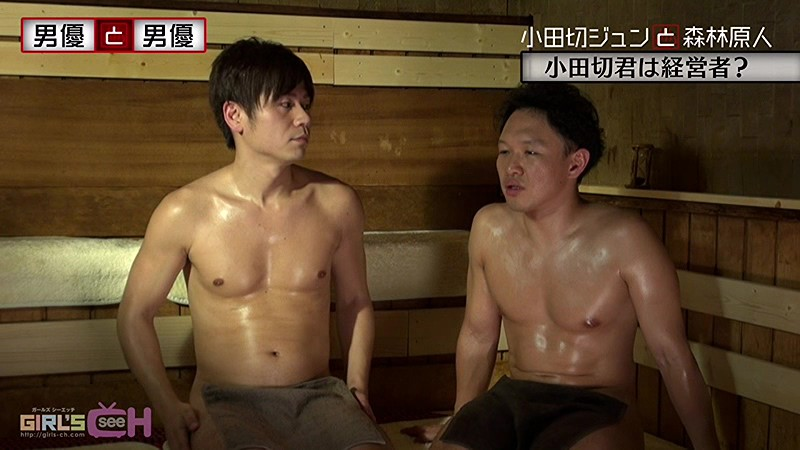 男優と男優 第1クール-1 イケメンAV男優動画/エロ画像