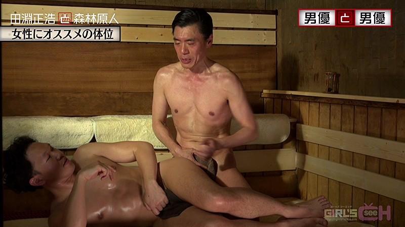男優と男優 第1クール-16 イケメンAV男優動画/エロ画像
