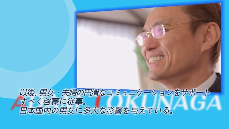 アダム徳永 presents 女性の為のスローセックス 第1章-2 イケメンAV男優動画/エロ画像