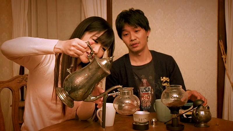 BLACK COFFEE 第二巻-13 イケメンAV男優動画/エロ画像