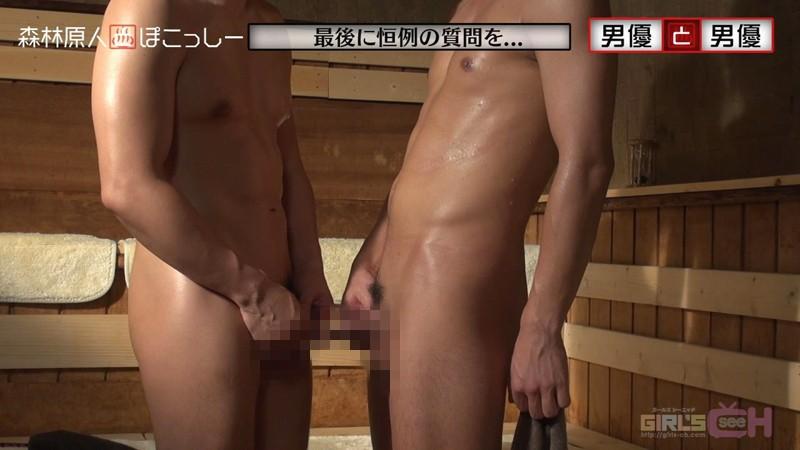 男優と男優 第2クール-12 イケメンAV男優動画/エロ画像