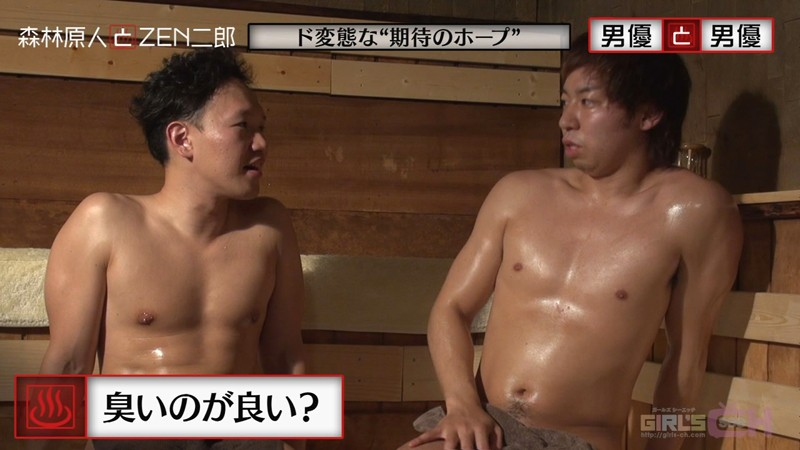 男優と男優 第2クール-14 イケメンAV男優動画/エロ画像
