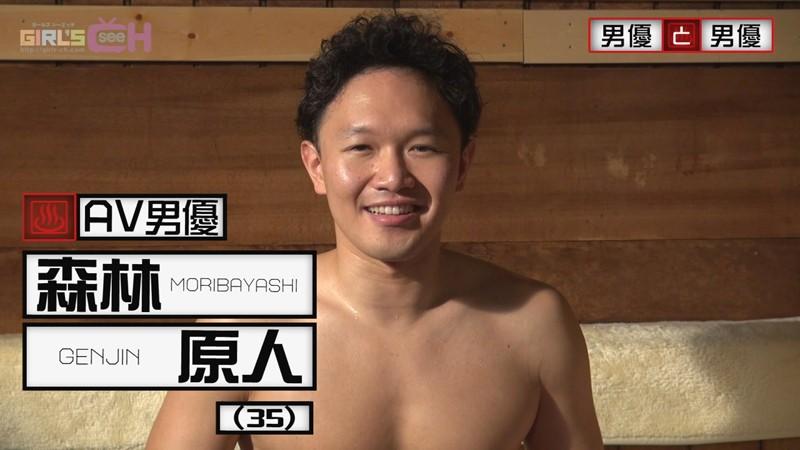 男優と男優 第2クール-17 イケメンAV男優動画/エロ画像