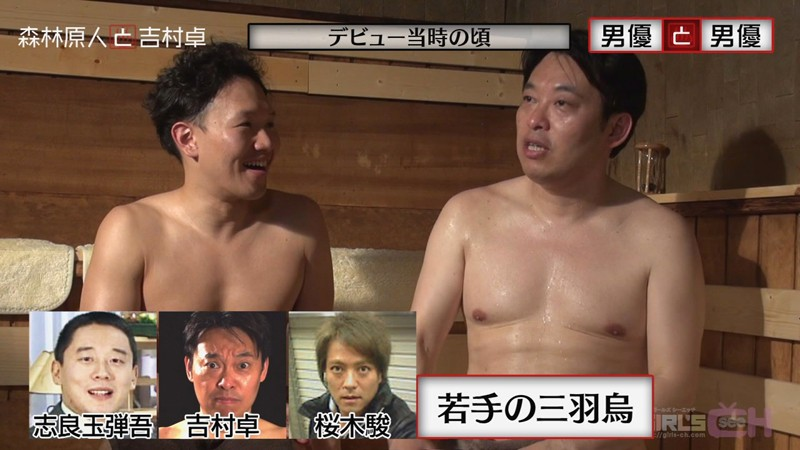男優と男優 第2クール-18 イケメンAV男優動画/エロ画像