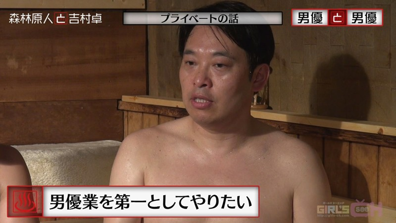 男優と男優 第2クール-19 イケメンAV男優動画/エロ画像