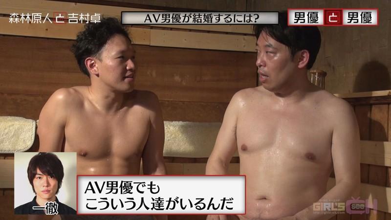 男優と男優 第2クール-20 イケメンAV男優動画/エロ画像
