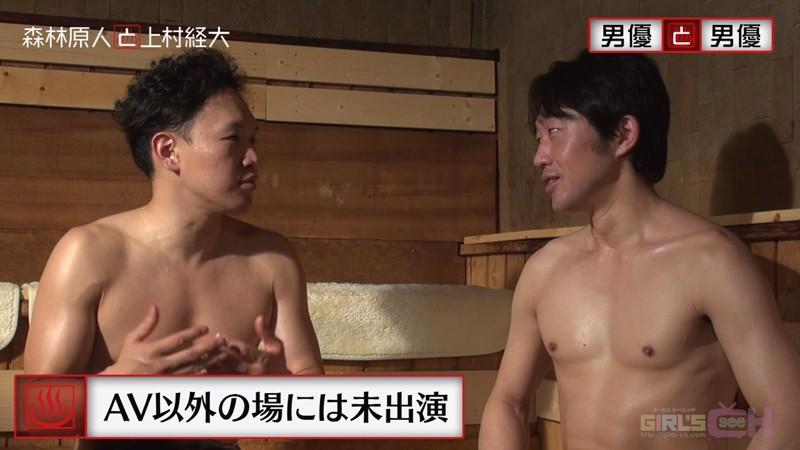 男優と男優 第2クール-5 イケメンAV男優動画/エロ画像