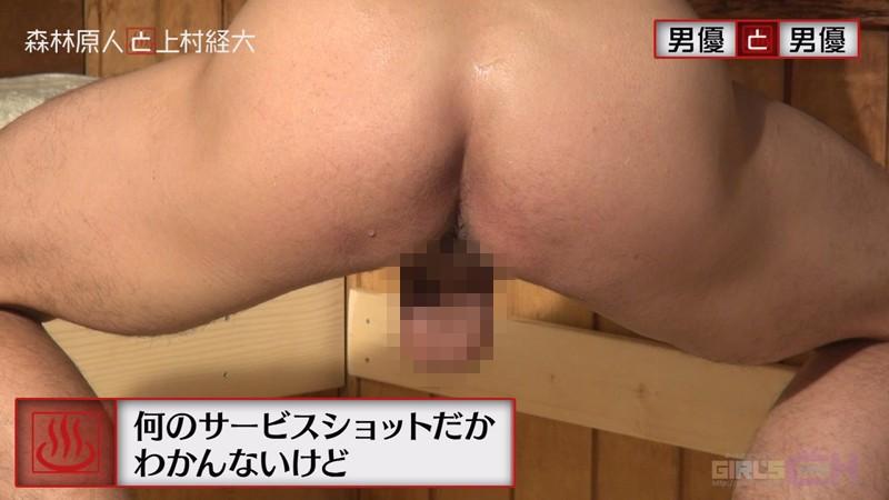 男優と男優 第2クール-7 イケメンAV男優動画/エロ画像