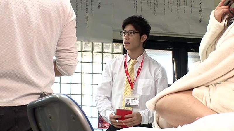 男子社員岡本健吾を無理やり脱がしちゃいました-4 イケメンAV男優動画/エロ画像