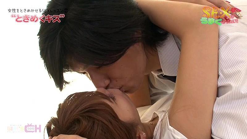 SEXがうまくなりたい!! 〜有馬芳彦先生の女性がときめくSEXレッスン〜 3枚目