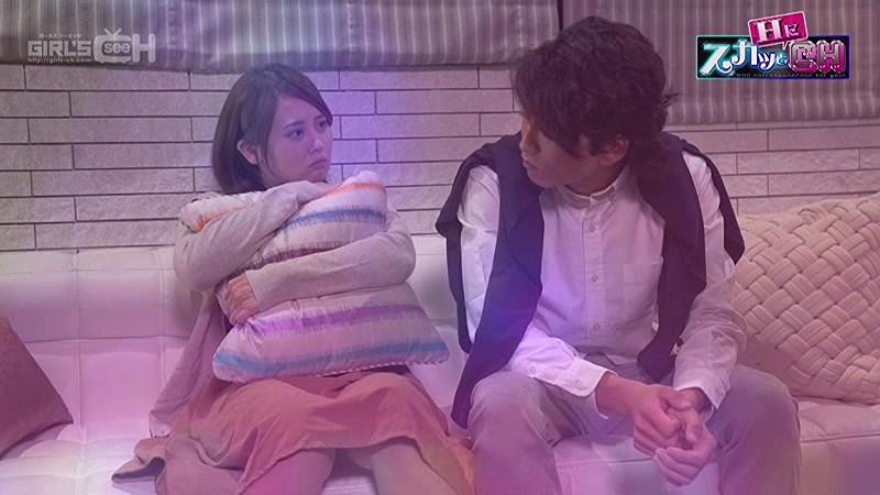 スカッと HにCH situation 2 逆ギレモーモー男-11 女性向けAV男優作品