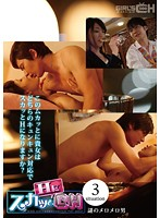 1grch00204[GRCH-204]スカッと HにCH situation 3 謎のメロメロ男