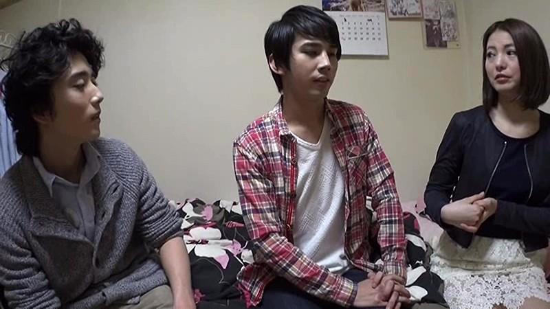 浅井陽登と麻生蛍太のお宅訪問-2 イケメンAV男優動画/エロ画像