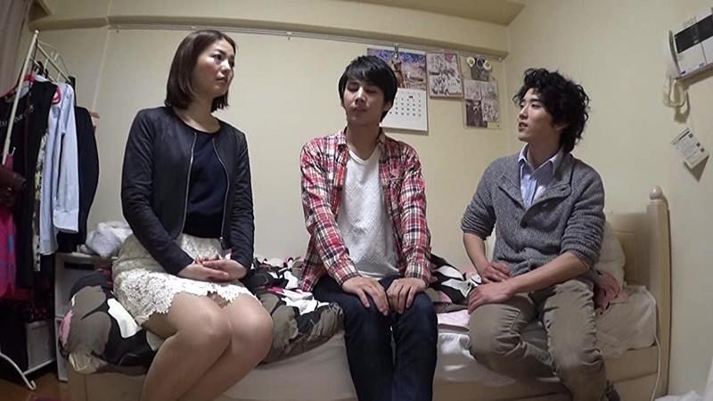 浅井陽登と麻生蛍太のお宅訪問-4 イケメンAV男優動画/エロ画像