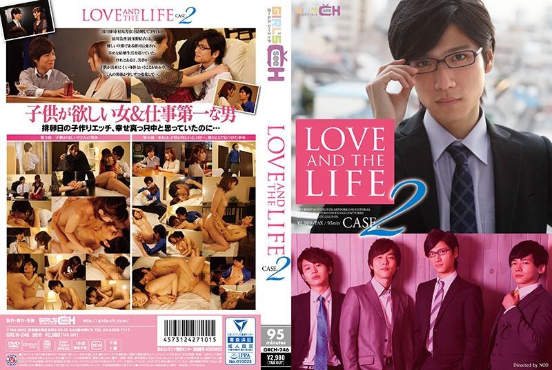 LOVE AND THE LIFE CASE.2 イケメンAV男優動画/エロ画像