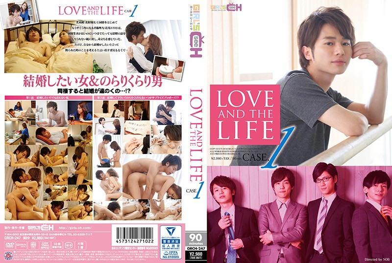 LOVE AND THE LIFE CASE.1 イケメンAV男優動画/エロ画像