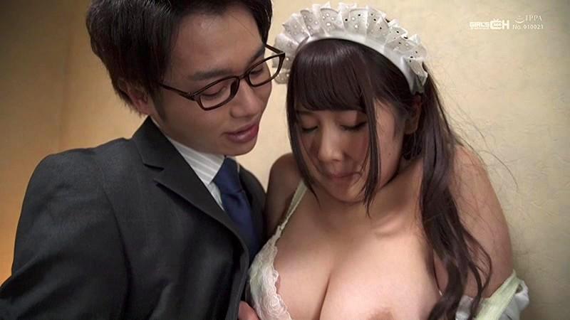 西園寺家の一族 〜愛されメイドの淫らな生活〜 画像3