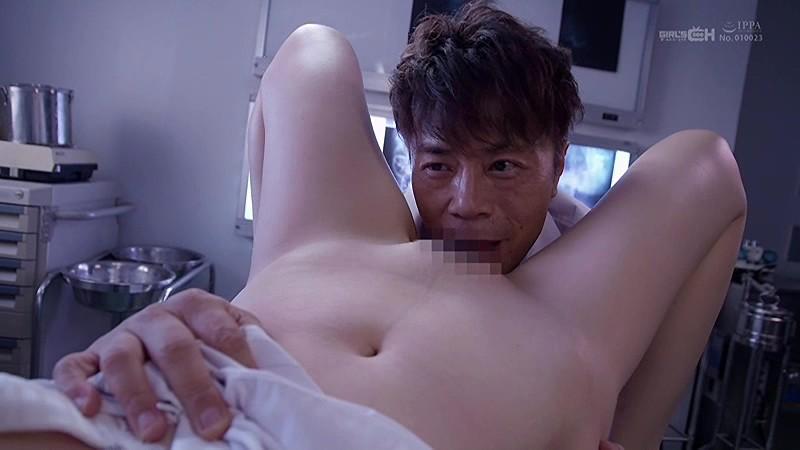 凌●病棟 ~囚われた捜査官III Episode 0 ここから全てが始まった~-8 イケメンAV男優動画/エロ画像