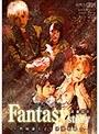 Fantasy/story 長瀬広臣 ?...