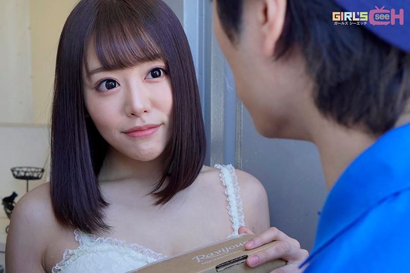 Maison de Room-14 イケメンAV男優動画/エロ画像