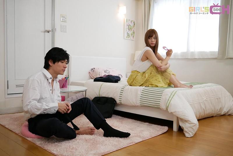 Maison de Room-5 イケメンAV男優動画/エロ画像