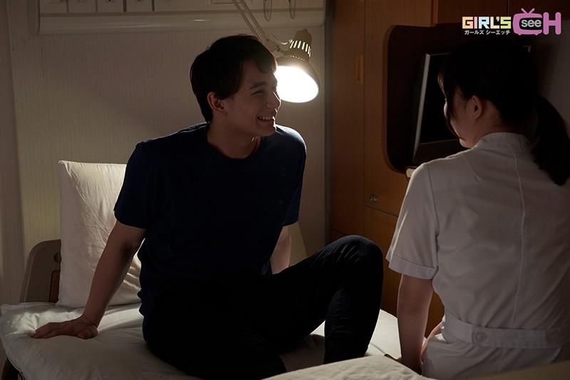 興奮した彼と深夜の病室の布団の中でこっそり… ~密着◆密室◆トロ濡れエッチ~ 笹本みほ-1 イケメンAV男優動画/エロ画像