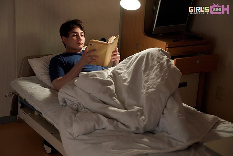 興奮した彼と深夜の病室の布団の中でこっそり… ~密着◆密室◆トロ濡れエッチ~ 笹本みほ-20 イケメンAV男優動画/エロ画像