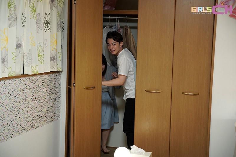 発情クローゼット 〜男友達と声を殺して×××〜 笹本みほ キャプチャー画像 16枚目