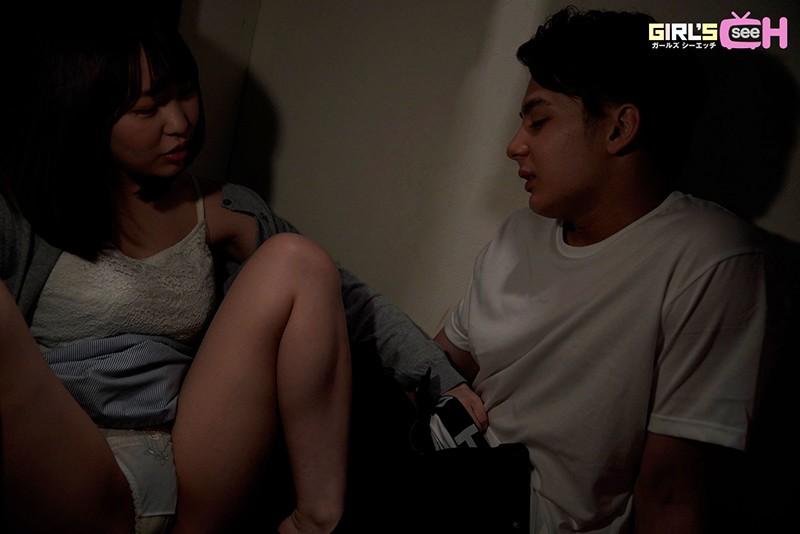 発情クローゼット 〜男友達と声を殺して×××〜 笹本みほ キャプチャー画像 20枚目