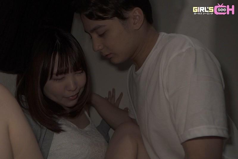 発情クローゼット 〜男友達と声を殺して×××〜 笹本みほ キャプチャー画像 5枚目