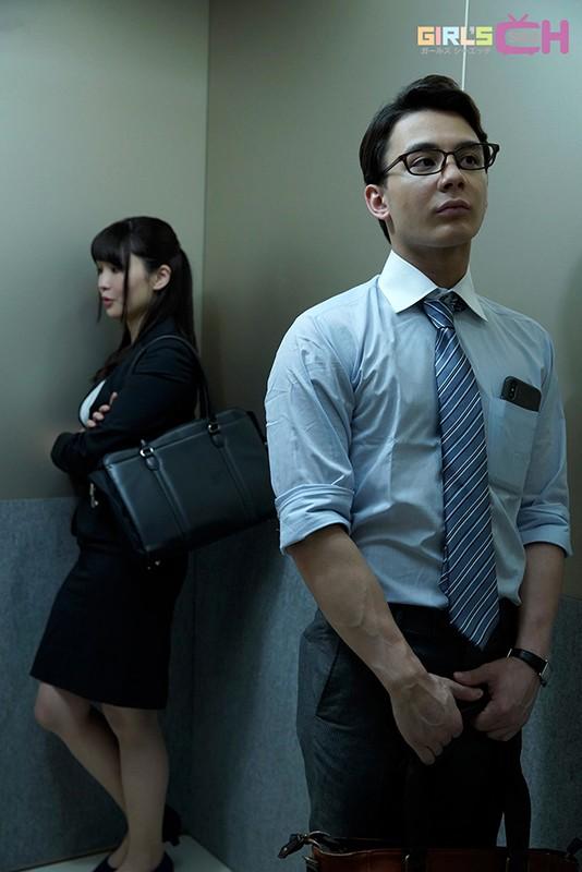 密かに想いを寄せていた会社の後輩とエレベーターに閉じ込めらて… ~密着◆密室◆トロ濡れエッチ~ 野々宮みさと-1 イケメンAV男優動画/エロ画像
