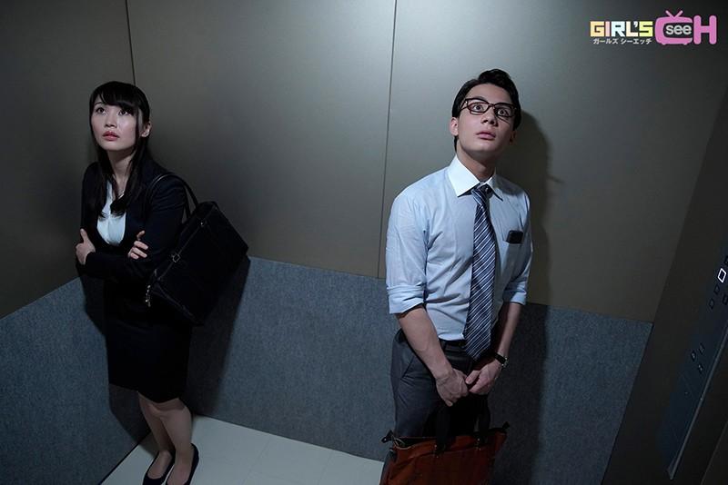 密かに想いを寄せていた会社の後輩とエレベーターに閉じ込めらて… ~密着◆密室◆トロ濡れエッチ~ 野々宮みさと-2 イケメンAV男優動画/エロ画像