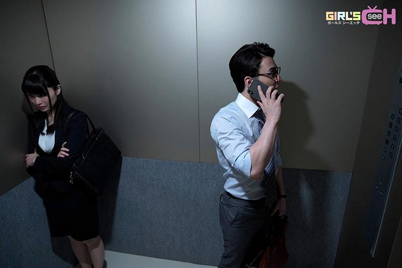 密かに想いを寄せていた会社の後輩とエレベーターに閉じ込めらて… ~密着◆密室◆トロ濡れエッチ~ 野々宮みさと-3 イケメンAV男優動画/エロ画像