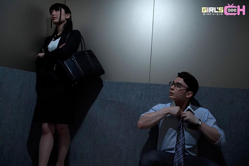 密かに想いを寄せていた会社の後輩とエレベーターに閉じ込めらて… ~密着◆密室◆トロ濡れエッチ~ 野々宮みさと-4 イケメンAV男優動画/エロ画像