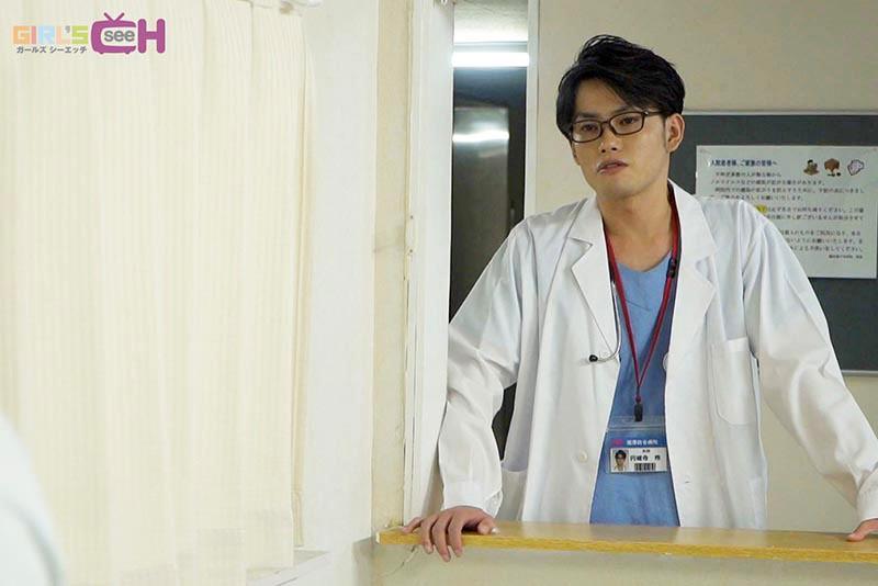 ドスケベ医師とビンカン看護師が夜勤中に病室でこっそり何度も… 画像1
