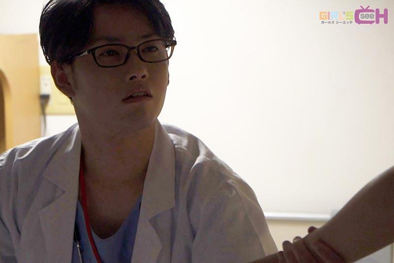 ドスケベ医師とビンカン看護師が夜勤中に病室でこっそり何度も… 画像20