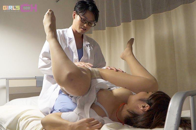 ドスケベ医師とビンカン看護師が夜勤中に病室でこっそり何度も… 画像7