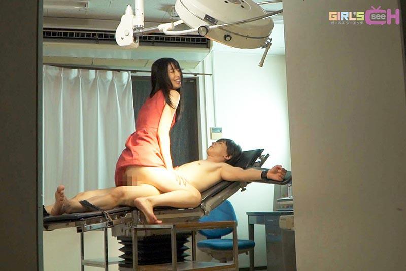 囚われた看護師 ~嫌がる白衣の美青年に無理やり種付け絶頂~-13 イケメンAV男優動画/エロ画像