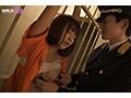 GIRL'S CH 監禁・拘束・無理イキ selectsample8