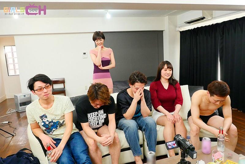 女王様ゲーム~PARTY TIME~ アレク-8 イケメンAV男優動画/エロ画像